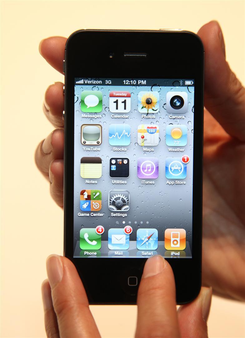 The iPhone 4 for Verizon (Photo: Courtesy of Verizon).